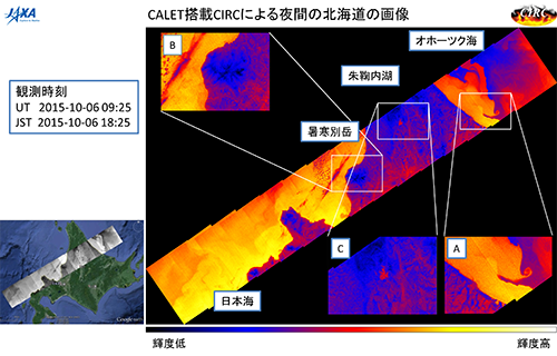 CALET/CIRC first light